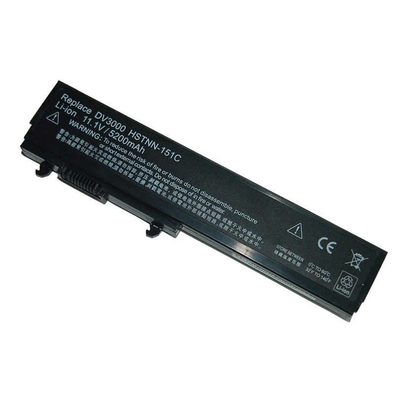Hp Pavilion DV3017TX Laptop Battery
